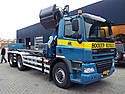 X 3232 S HydroAxle+ Hooijer, Ginaf Service Ederveen <p class=&quot;bodytext&quot;>published</p>3.1.2013